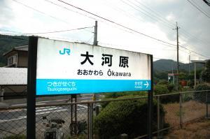 JR大河原駅02