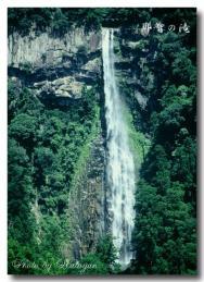那智の滝2a