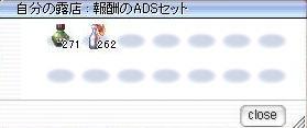 screenthor283.jpg