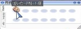 screenthor292.jpg