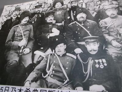 昔の将軍たち
