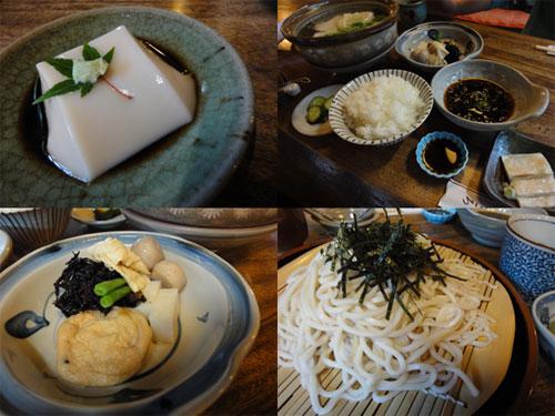 京都お昼ゴハン