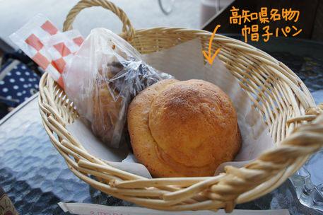 帽子パン5