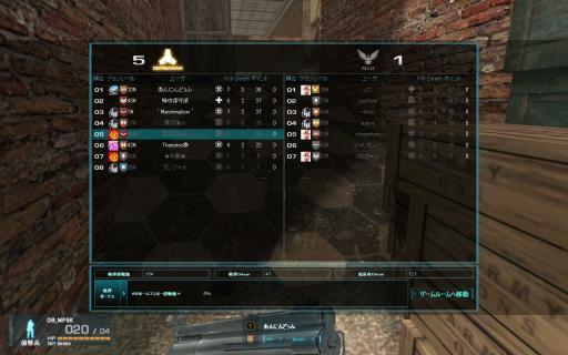 screenshot_000.jpg