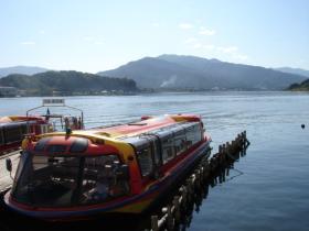 三方五湖遊覧船