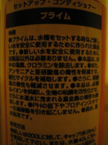 011_convert_20091108225530.jpg