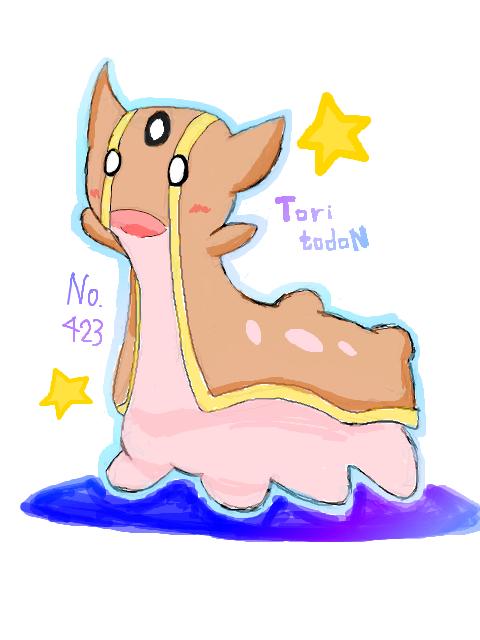 トリトドン3
