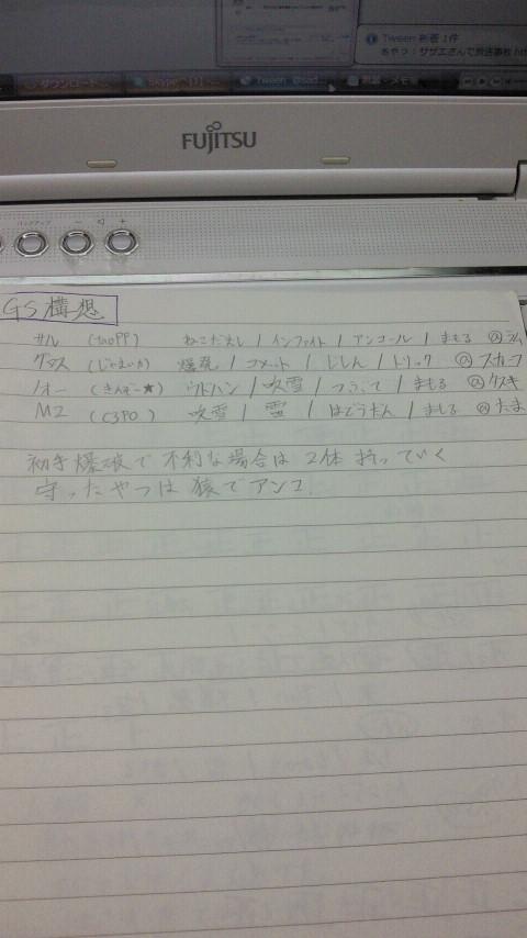 20110705005821.jpg