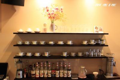 カフェ パサパ