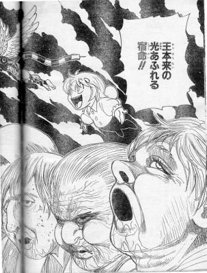 冨樫さん渾身の愚民