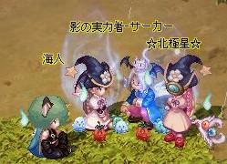 TWCI_2009_10_20_23_34_55.jpg