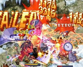 TWCI_2009_10_24_2_21_15.jpg