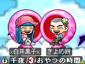 らぼらぼ★