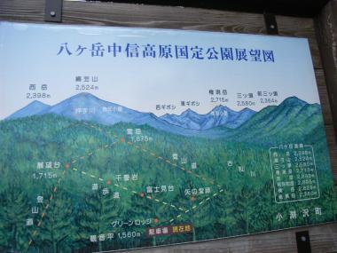 譯亥・蝗ウ_convert_20090923194432