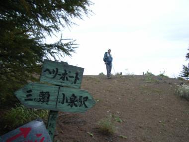 繝倥Μ繝昴・繝・convert_20090925205138