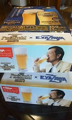 beer090810.jpg