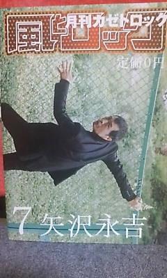 hyoushi090728.jpg