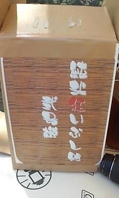 ibushidokoro090816.jpg
