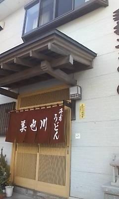 miyakawa091016.jpg