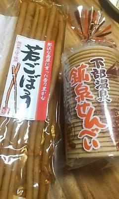 omiyage091016.jpg