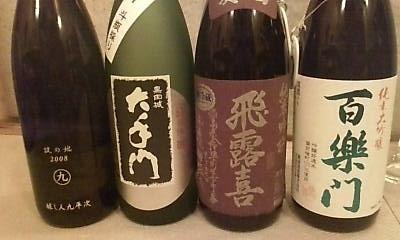 sake090905.jpg