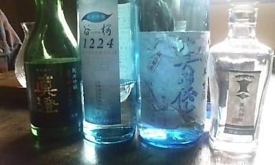 sake090921.jpg