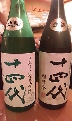 sake090926.jpg