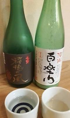 sashiire091003.jpg