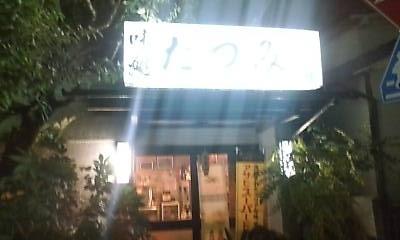 tasumi090926.jpg