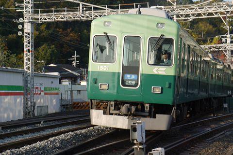 P1100608_R.jpg