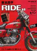 ride30.jpg