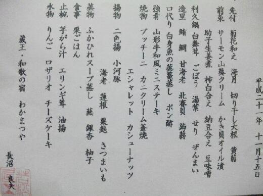 蔵王 001