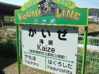 2009_0922肉喰う王子0004