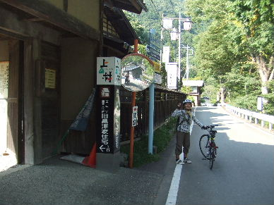 2009_0922肉喰う王子0046