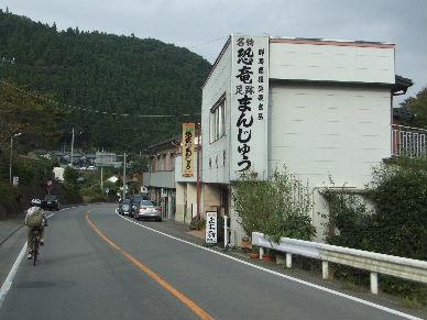 2009_0922肉喰う王子0064