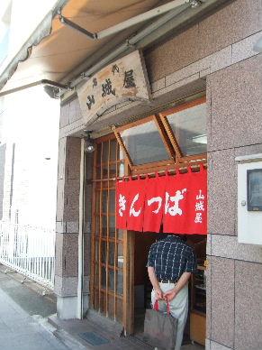 2009_0926梶原氏0031