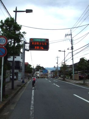 2009_1010箱根八里はチャリでも0010