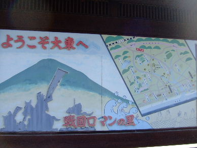 2009_1018子亀ミニ亀0006