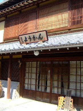 2009_1018子亀ミニ亀0016