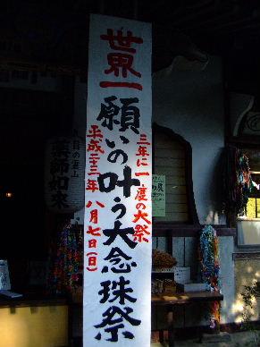 2009_1107遠州ポート0025