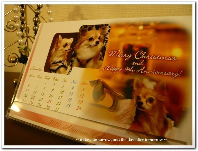 2009-12-16-04.jpg