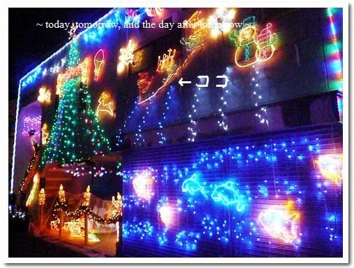 2009-12-23-002.jpg