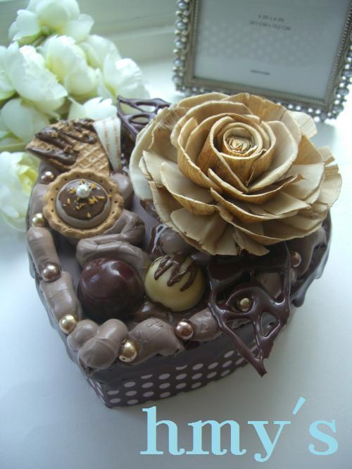 Chocola+Box+001_convert_20090822154737.jpg