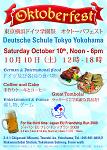 Poster20Oktoberfest_0.jpg