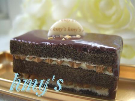 chocolate+kuchen+001_convert_20091007104658.jpg