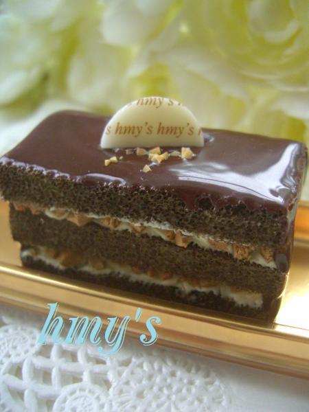 chocolate+kuchen+002_convert_20091007104741.jpg