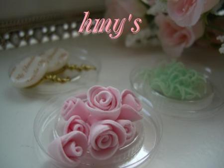 hmy+s+0041_convert_20090927120339.jpg