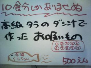 1264250942-201001232136000.jpg