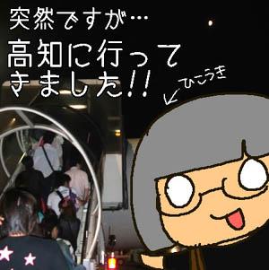 201009ko1.jpg