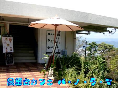 201009ko11.jpg